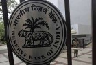 RBI Hikes Repo Rate by 0.25%