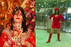 'I Am Pure and Pious', Proclaims 'Godwoman' Radhe Maa, As Cops Seek to Question
