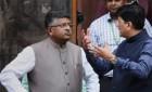 Prasad, Goyal Discuss Strategy To Boost Cashless Transactions
