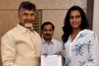 PV Sindhu Takes Charge As Deputy Collector In Andhra Pradesh Government