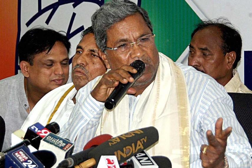karnataka-bjp-congress-siddi-ramaiha