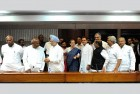 Eighteen Opposition Parties to Jointly Take on Govt on Issues like Demonetisation, GST