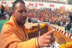 Yogi Adityanath Asks All His Ministers To Provide Details Of Their Income Within 15 Days