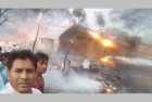 BJP MLA From Rajasthan Takes Selfie In-Front Of Burning Houses, Gets Slammed