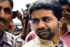 Graft Case Accused Abhishek Verma Discharged By Special Court