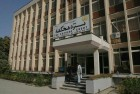 19 Killed in Suicide Blast at Afghan Supreme Court: Officials