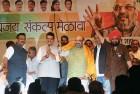 BJP Slams Sharif for Raking Up Kashmir Issue