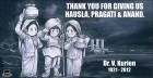 Kurien's Death Makes Amul Girl Weep for the First Time