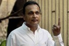 Anil Ambani Gives Up LPG Subsidy, Urges Workers to Follow