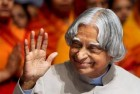 Work on Kalam's Memorial Begins in Rameswaram