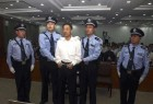 China Court Rejects Xilai's Appeal; Upholds Life Sentence