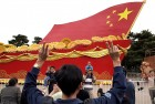 China's People's Liberation Army Holds Exercise With Medium-Range Ballistic Missile