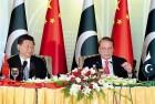 OBOR Will Help Overcome Terrorism, Poverty: Nawaz Sharif