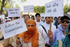 Nun Rape Case: Bar Association Not to Stand For Rape Accused