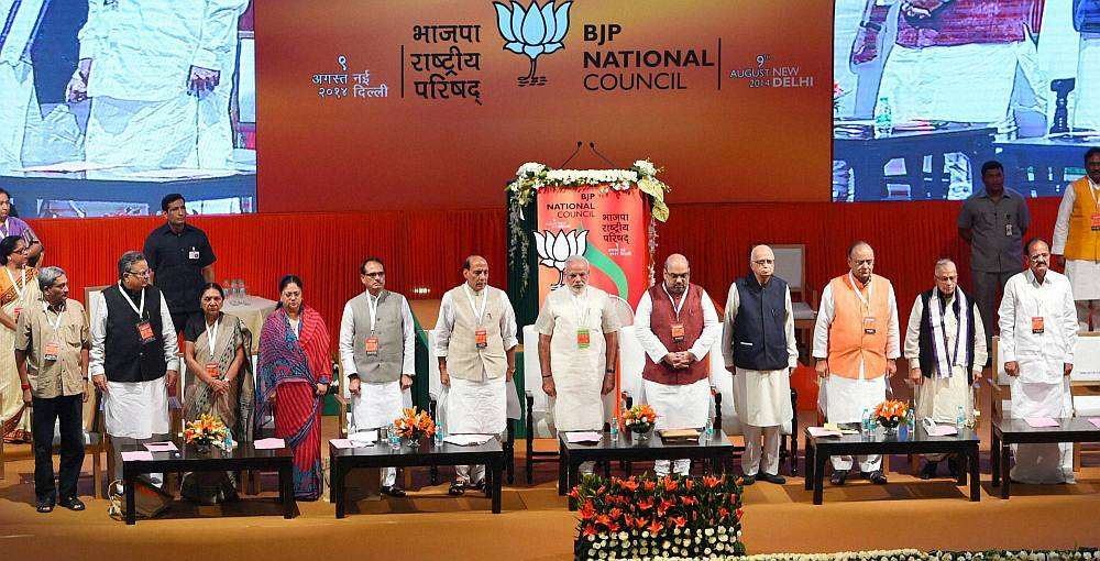 Vajpayee, Advani, Joshi Moved From Top BJP Body to Guide Group