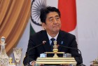 Japan's Abe Heads For New York For First Talks With Trump