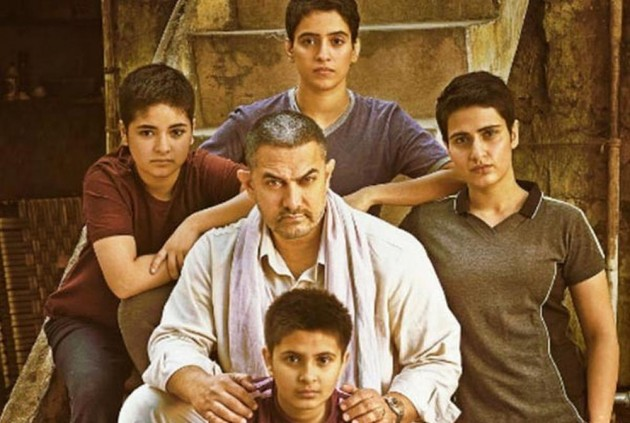 'Dangal' Becomes Fastest Film to Cross Rs 300 Cr Mark at Box Office
