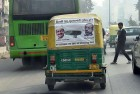 Auto CNG to Cost Rs 1.5/Kg Less in NCR During 'Odd Hours'