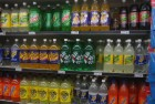 RSS Affiliate Seeks Closure of Soft Drink Units