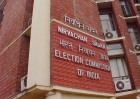 EVM Row: A Day Before EC Meet, AAP Comes Up With New Demand