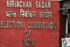 EC Pulls Up NITI Aayog, Debars It From Holding Gram Sabhas in 5 Poll-Bound States
