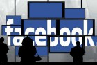 'Facebook Removed Blasphemous Content on Pakistan's Request'