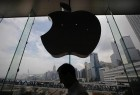 Commerce Ministry Not In Favour Of Giving Apple Concessions For Plant