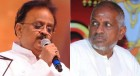 Music Composer Illayaraja Sends Legal Notice To Singer S P Balasubrahmanyam For Singing His Compositions