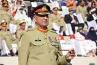 Pakistan To Discontinue Military Courts After Two Years