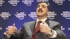 Pak Will Not be a Terror Base: Gilani