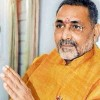 Giriraj Has Clarified on Comment, Matter Is Closed: BJP