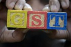 Any State That Is Going To Be Benefited Most By GST Is Jammu and Kashmir, Says BJP