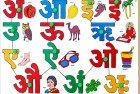 Hindi to be Part of Foreign Languages for Australian Pre-Schoolers