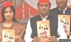 Samajwadi Party Releases Its Manifesto For Uttar Pradesh Assembly Elections