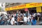 TN CM Palaniswami Announces Closure Of 500 State-Run Liquor Outlets