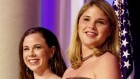 Former US President George Bush's Daughters Write Heartwarming Letter To Obama Sisters