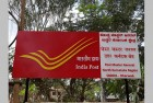 India Post Becomes The Third Entity To Get Payments Bank Licence To Start Services