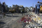 Rare suicide Attack In South Baghdad Kills 8: Officials