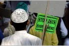 Police Say ISIS Poster Found In Bihar