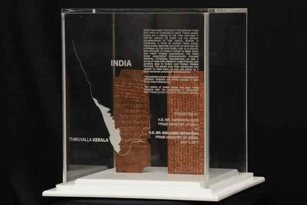 Modi's Gift to Netanyahu: Ancient Jewish Relics From Kerala