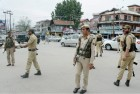 Militants Loot Cash Worth Rs 65,000 At Gunpoint From Bank In Kashmir