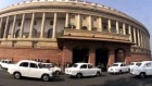 Four Bills Paving The Way For GST Introduced In Lok Sabha By FM Arun Jaitley