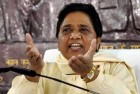 Modi's Speech Proves That He Has Accepted Defeat, Says Mayawati