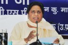 House Wants Mayawati to Withdraw Resignation: Rajya Sabha Dy Chairman