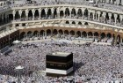 Haj Application Process Goes Digital, Mobile App Launched