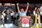 Nitish's Arrogance Is Higher Than the Mt Everest: Modi