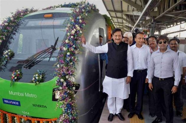 Prithviraj Chavan Launches Mumbai Metro