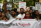 AMU Students Seek CBI Probe Into JNU Student's Disappearance