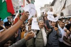 Nepal Launches Protests Against Constitution Amendment Bill