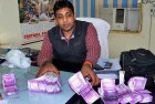 In Another Case Of Online Fraud, FIR Registered Against Noida-Based Company In Rs 500 Crore Case